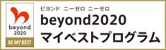 beyoud 2020